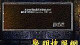 nba98简单分析刺客疾光电影