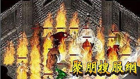 红豆传奇,山峰巨裁决之杖帮助封魔谷的木桩