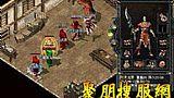 岩陵玩家得到魔龙破甲兵呼――游戏