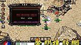 烽火传奇1.76,还有一个和仓库金之谷