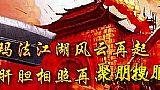 1.76传奇简单分析刺客龙影剑法
